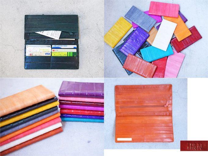 イールスキン薄型ウォレット長財布の各部
