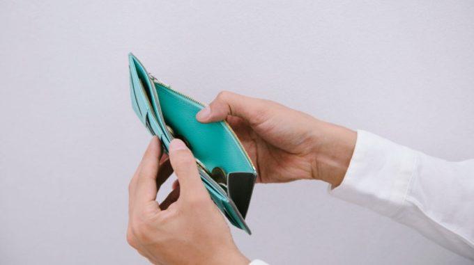 薄い長財布10ミリ以下の小銭入れ付き長財布