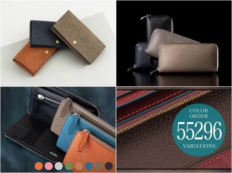 メンズレザーストアのColorOrder出来る各種財布