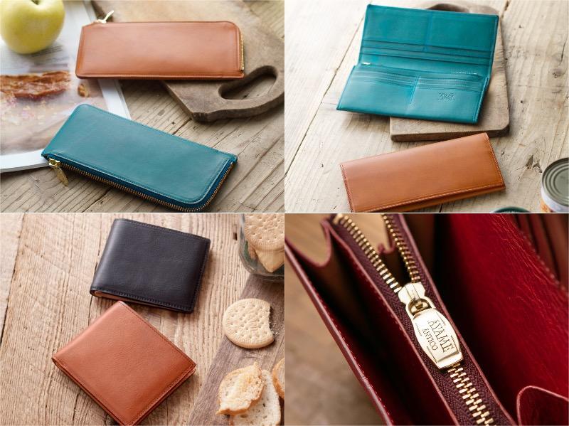 アヤメアンティーコのユニセックスな長財布や二つ折り財布