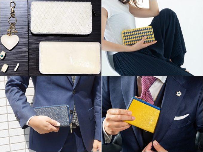 レディース向けとメンズ向けのバハリの長財布やラウンド長財布