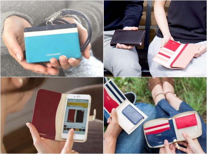 ジョッゴの各種タイプの財布