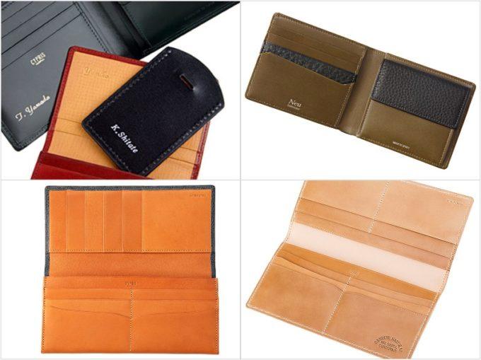 モルフォグループのキプリスとノイインテレッセの財布