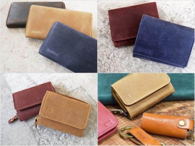 名前を刻印しているハレルヤの各タイプの財布