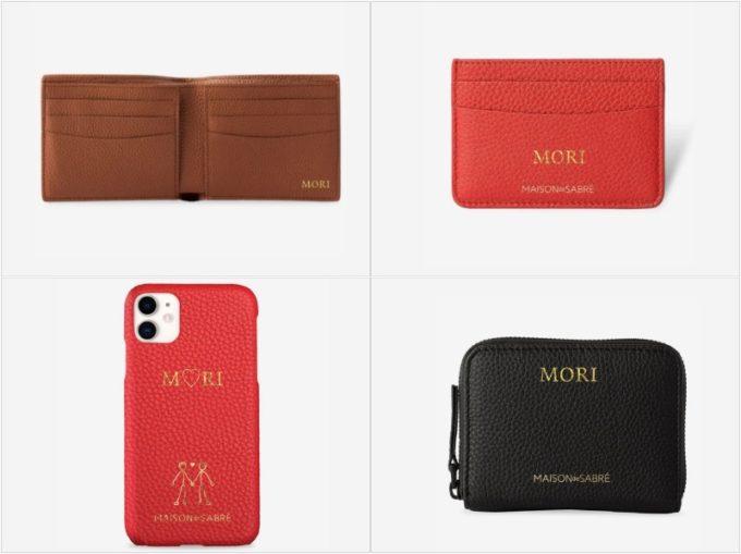 名前を刻印した各タイプの財布とiPhoneケース