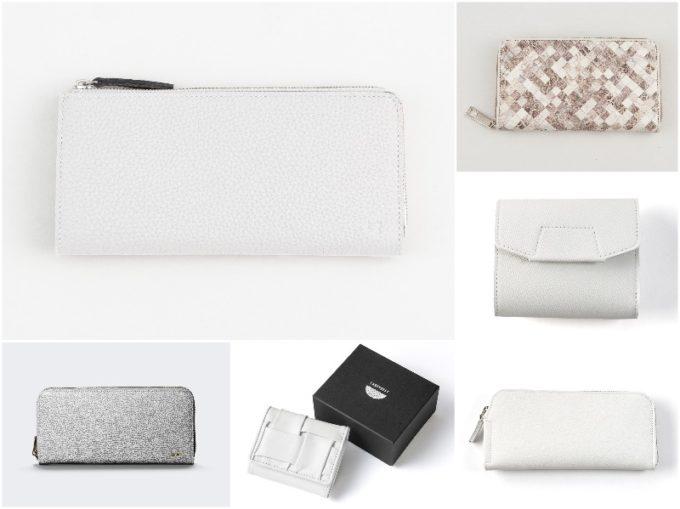 まるで雪!白い(ホワイトの)革財布メンズ用オススメ8厳選!