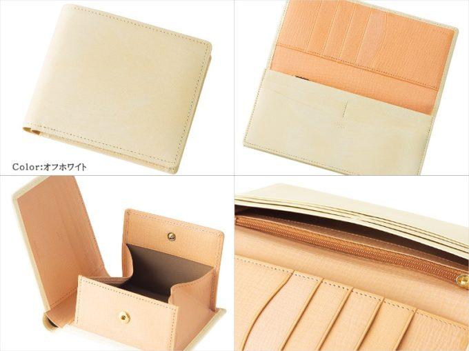 キプリス・シラサギレザーシリーズのオフホワイトの各種財布