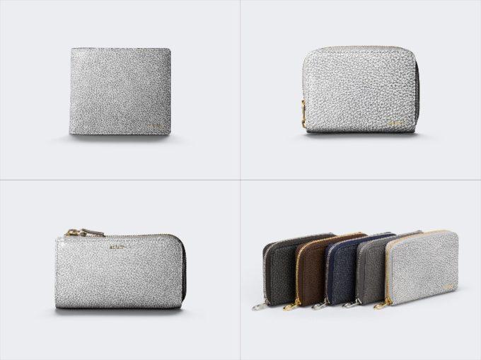 アニアリ・グラインドレザーシリーズのホワイトカラーの各種財布