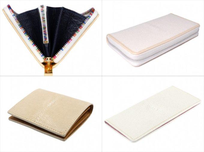 バハリ・ガルーシャ革財布の各種ホワイトカラーと財布