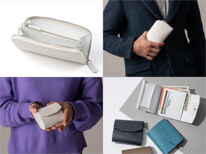 JINMON・PRAGシリーズのホワイトカラーの長財布と三つ折り財布