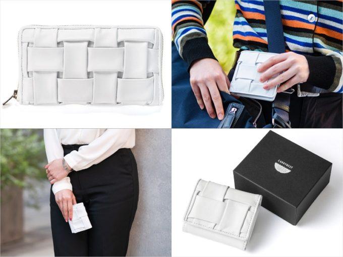 キャリーネスト・鳥の巣イメージ革財布のホワイトカラーの財布各種