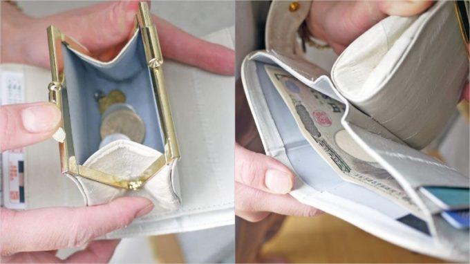 ハレルヤ・イールスキン(ウナギ革)シリーズのホワイトカラー二つ折り財布