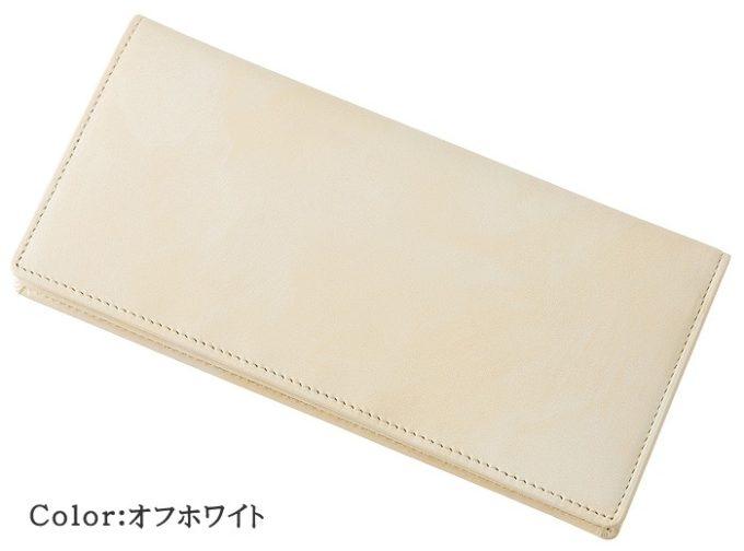 キプリス・シラサギレザーシリーズ(オフホワイト長財布)