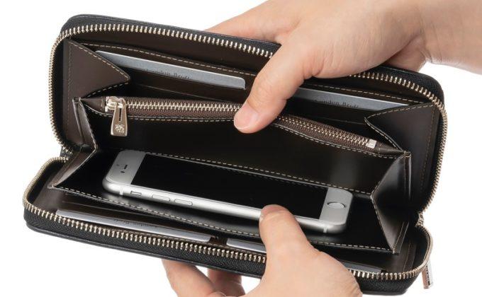 大きい長財布の内装