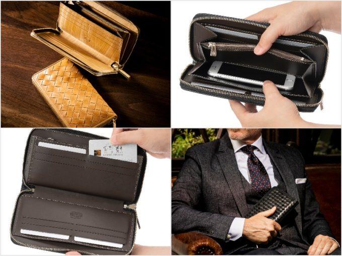 ココマイスターのセパレート式ラウンドファスナー長財布各種