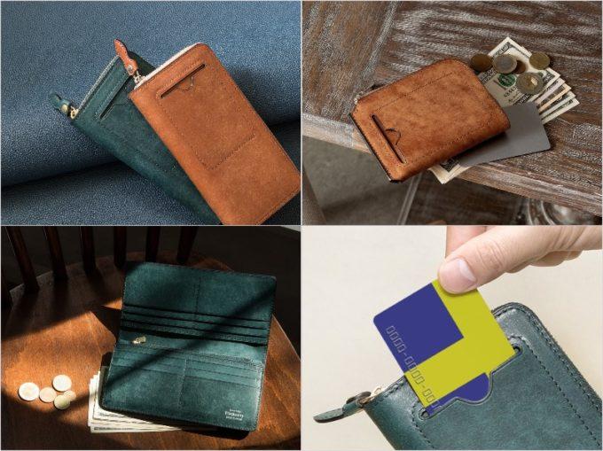 プエブロ革財布シリーズの各種