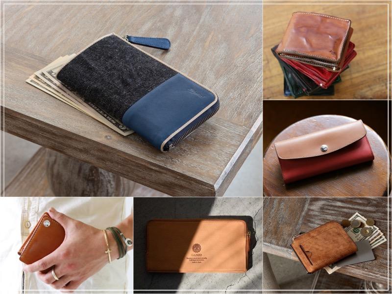 大人カジュアルな革財布メンズ用オススメを10選紹介します!