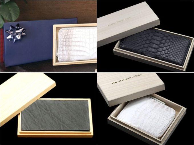 東京クロコダイル桐箱入りラッピングと財布各種