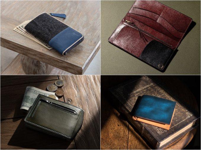 メンズレザーストアの革財布各種