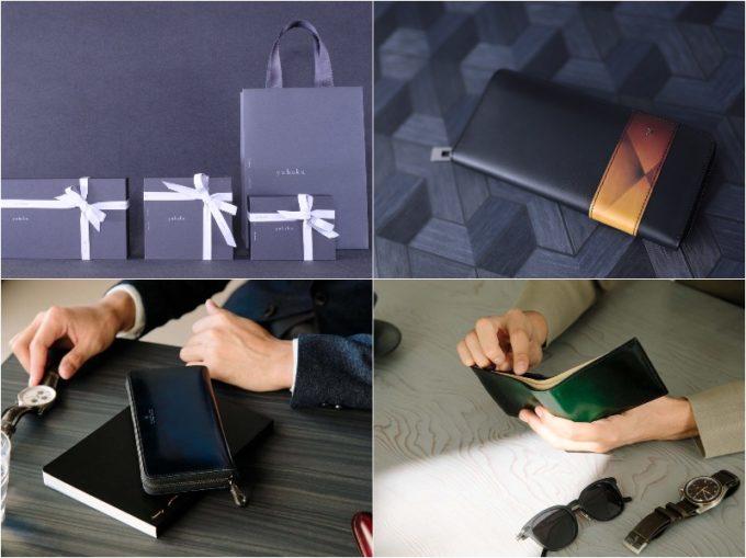 yuhakuのオリジナルラッピングと財布