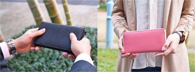 色違いの同じ財布を持つ男女
