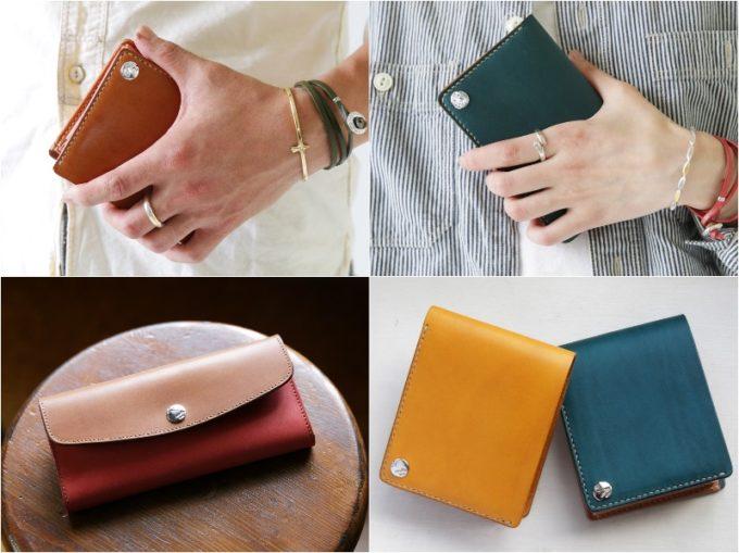 MOTOのユニセックスな二つ折り財布やカブセ蓋長財布
