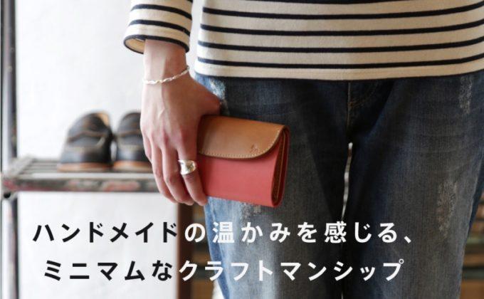 MOTOの男女で使えるピンクの財布を持つ人