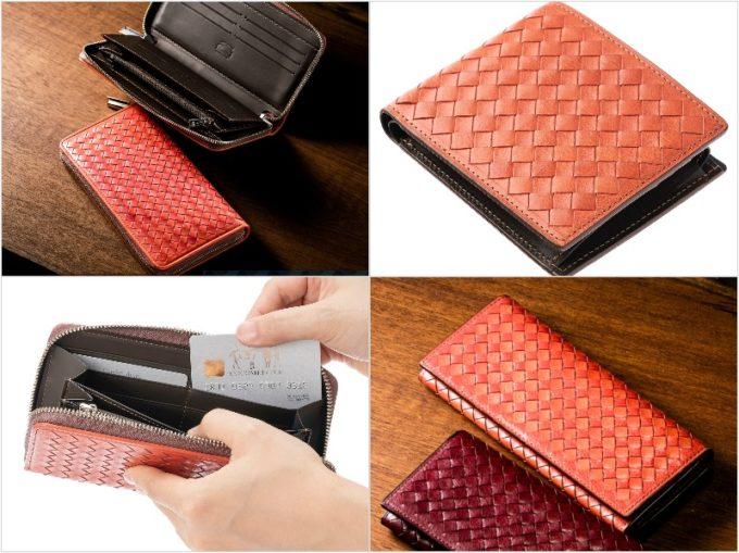 ココマイスター・ポンテマットーネシリーズのロセウスカラーの各財布