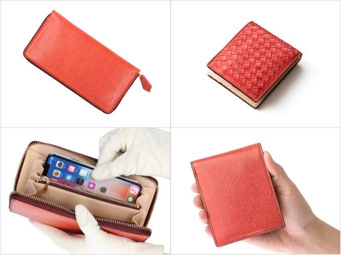 ココマイスター・マットーネシリーズの財布(少量限定カラー:ロゼワイン)の各財布
