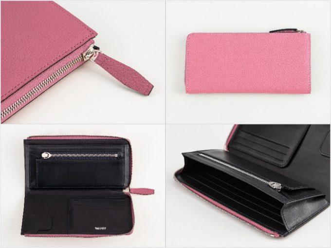 READY OR ORDER・シュランケンカーフL字ジップ長財布ESEENCE(ピンク)の各部
