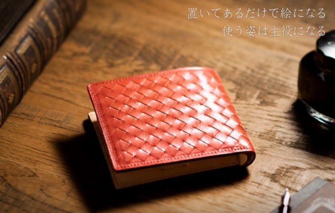 ココマイスター・マットーネシリーズのロゼワインカラー二つ折り財布