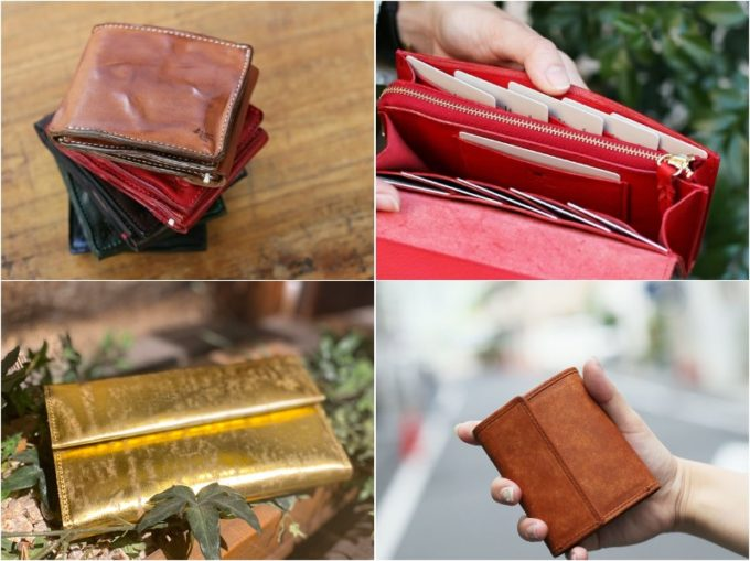 sotの各種財布