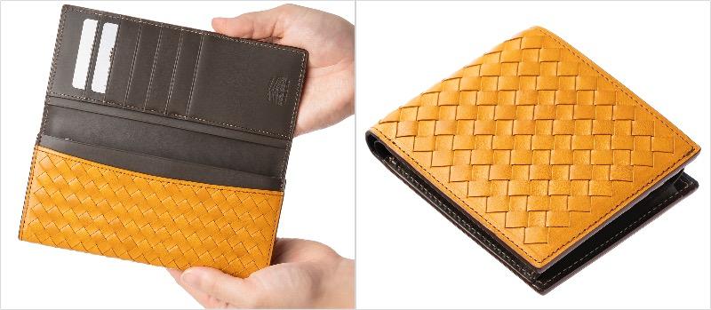 ポンテマットーネシリーズのフラーウムの長財布と二つ折り財布