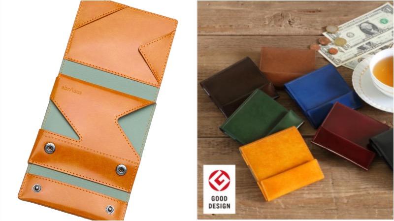 Classicエディションの黄色い薄い財布の内装と外装
