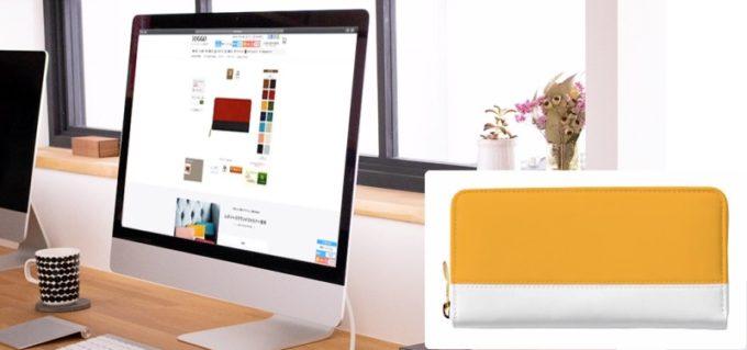 ジョッゴのパソコンで財布を作る画面