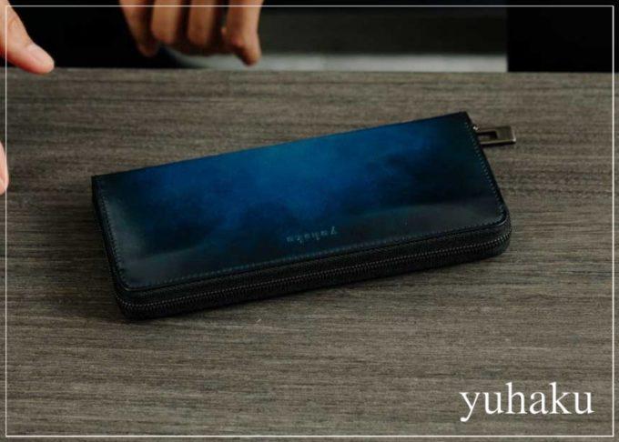 yuhakの人気ラウンドファスナー長財布
