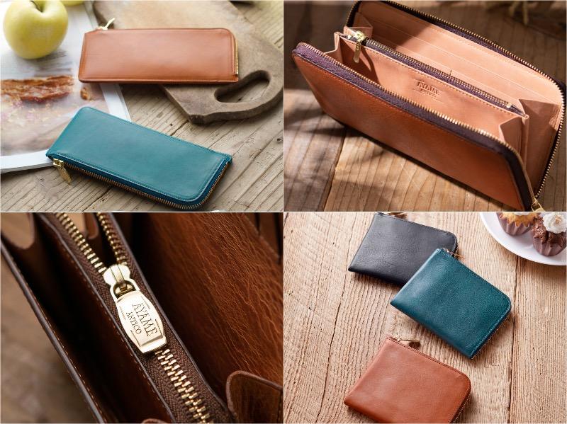 アヤメアンティーコの財布各種