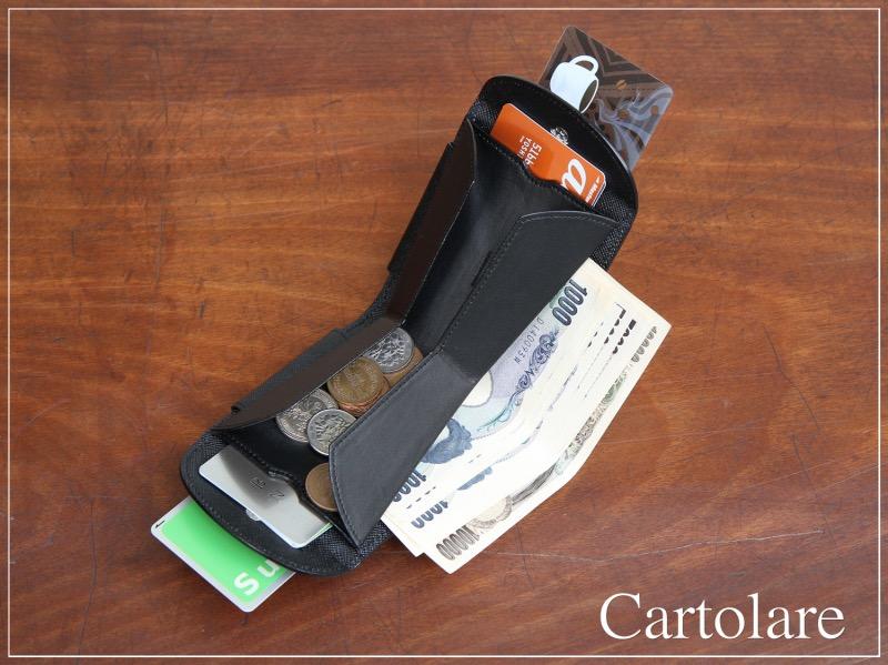 Cartolare(カルトラーレ)のハンモックウォレット