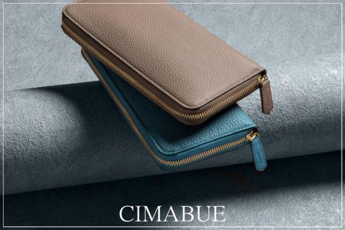 CIMABUE シュランケンカーフシリーズのラウンド長財布