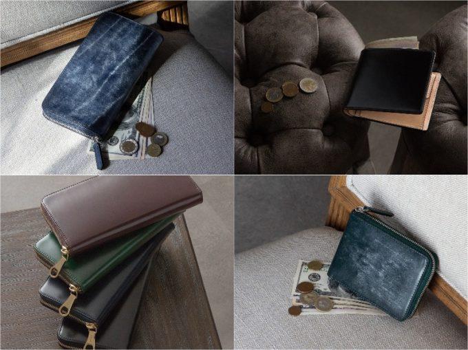 CIMABUE(チマブエ)の財布各種