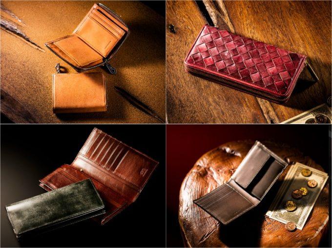 COCOMEISTER(ココマイスター)の財布各種