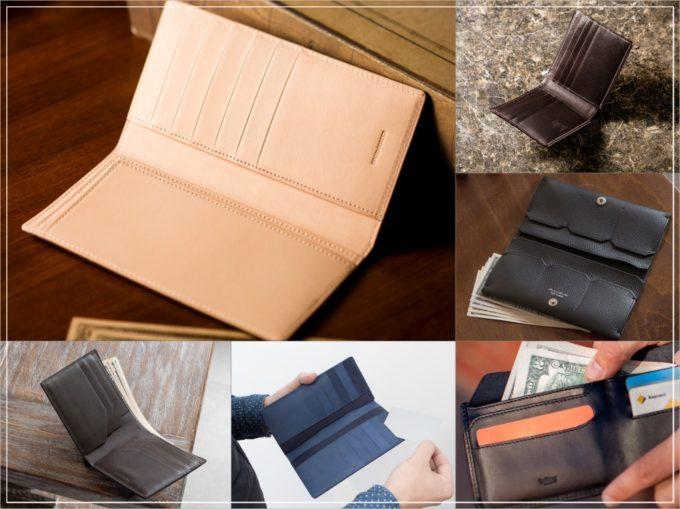 便利!小銭入れ無し長財布と二つ折り財布メンズ用おすすめ20選!