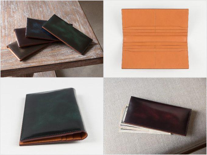 フェソン・アドバン長財布の全カラーバリエーションと内装