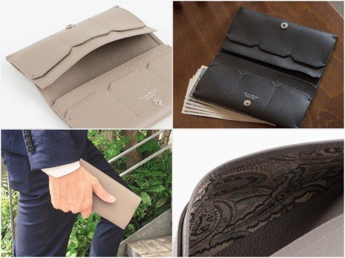アドリアレザー長財布の収納ポケットとペイズリー柄ジャガード生地