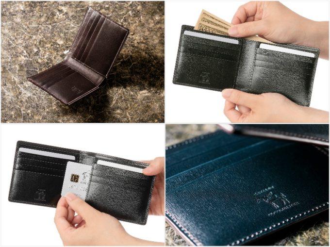 ココマイスター・カヴァレオゴゴータの内装収納ポケット