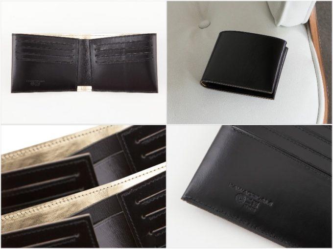 二つ折り財布(KAWAORIGAMI)の収納ポケットと刻印されたブランドロゴ
