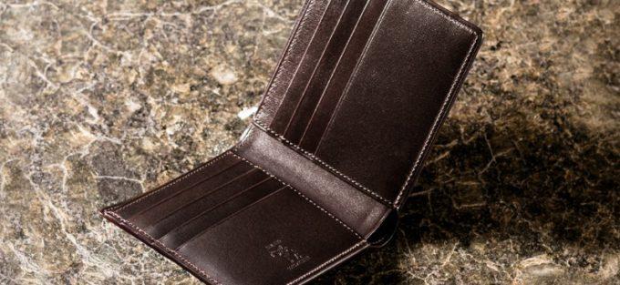 小銭入れ無しの二つ折り財布