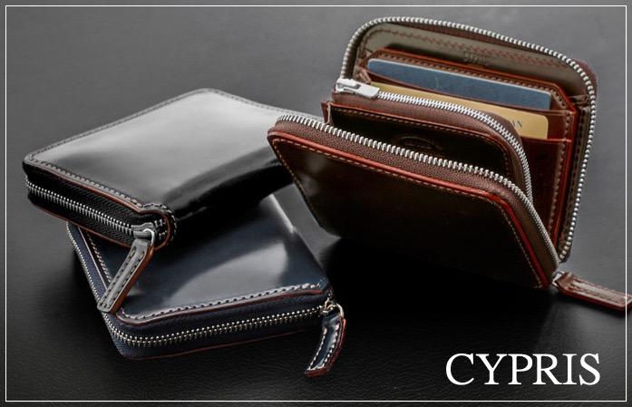 CYPRIS(キプリス)のコンパクトウォレット