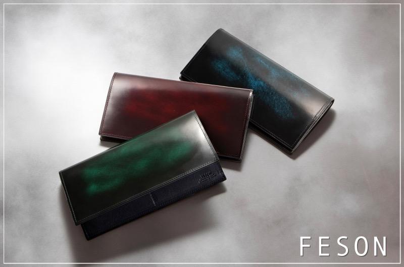 FESON(フェソン)の長財布
