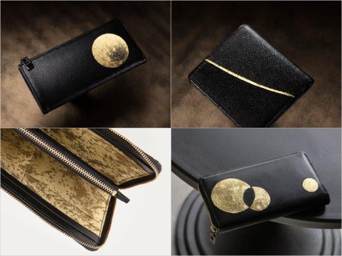 camonde・金箔財布シリーズの長財布や二つ折り財布やゴールドジャガード生地の内装